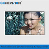 seamless 55 inch ultra narrow bezel 3x3 digital lcd video wall for promotion