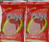 2014 Hot sales Chinese goji berries 100% natural goji berries