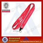 Sublimation lanyard promotional gift China Wholesale