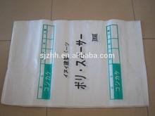 China factory produce and export laminated pp woven printing bag for grain,chemical powder,sugar
