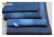 A349 Peached+Overdye Special Denim Fabric