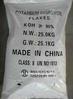 potassium hydroxide flakes 90% Cas no:1310-58-3 for soap