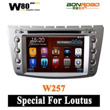 Touch screen 2 din car dvd gps for Lotus L3 radio Lotus Porton GEN.2 Car DVD Lotus Proton Persona car dvd