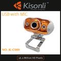 كاميرا عالية الوضوح صغيرة بيع سريع دردشة سكايب