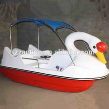 Water park adults fiberglass swan pedal boat