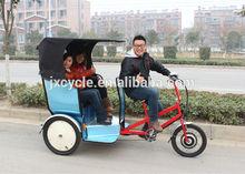 electric rickshaw bike for passenger