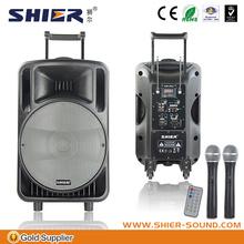 AK12-302A professional 5.1 channel multimedia speaker