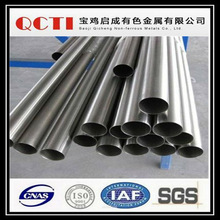 oil and gas pipe used titanium pipe