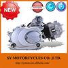lifan engines,electric/kick starting Horizontal 70cc pit bike engine