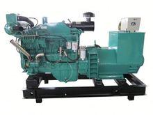 Professional Factory Supply!! 150KVA Open Type 45kva generator price