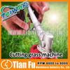cutting grass machine