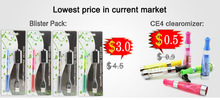 Discount promotional period !!! Hot e cigarette ego CE4 clearomizer ce4 blister package on sale in China ShenZhen