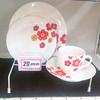 modern dinner set,dinner set dinnerware,dinner set dinnerware