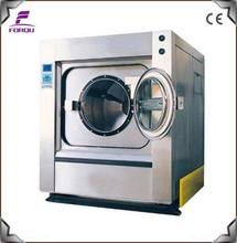 FORQU automatic front loading high quality wholesale lg washing machine
