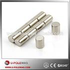 8mm dia x 12mm thick N42 Neodymium Magnet - 2.6kg Pull