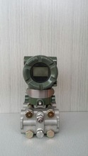 Low cost/EJA213 EJA223 liquid level sanitary transmitter /fast delivery