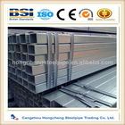 Galvanized steel square tube/pipe