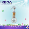 Hot sale low price automatic spray air freshener dispenser