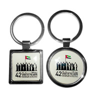 national day 43 key holder, stainless steel UAE keyrings, national day metal keyring