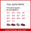 Chery Car Parts