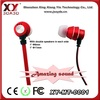 super cheap for Samsung rope cable flat cable earphone for swimming