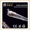 Best Selling High-quality t8 red tube tuv tube led tube 8 tube animal 1200m