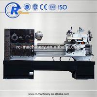 lathe machine coolant