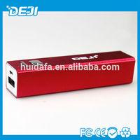 DEJI companies looking for distributors!2200/2600mAh silver shining high quality mobile power bank