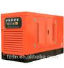 100kva deutz generator set chinese engine weather proof genset xichai yandong good quality