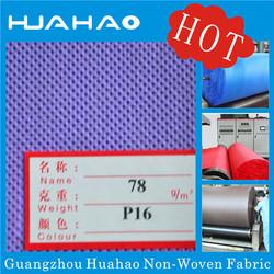 Supply pe laminated spunlace nonwoven,aluminum foil laminated pe woven fabric