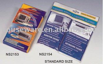 NS2153 NS2154 Monitor & Keyboard Cover