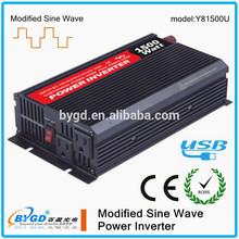 2000watt dc to ac power inverter,luminous inverter