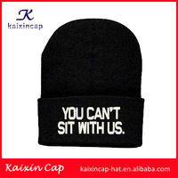 wholesale high quality 100% acrylic fabric promotional hot sale new design black knitted beanie with custom embroidery logo bulk