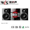 WLS 2015 New Bluetooth speaker subwoofer