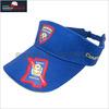 Promotional custom rain visor