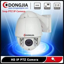 High speed dome p2p onvif network waterproof full hd poe 5mp ptz ip camera