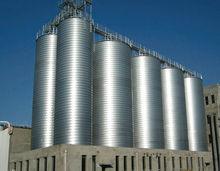 Best sales spiral grain and wheat storage silo
