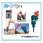 Hydraulic breaker machine for 6-8ton excavator KOMATSU