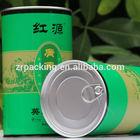 Paper tea packaging bags