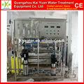 التحكم الآلي 750l/h التناضح العكسي ro نظام تصفية المياه آلة
