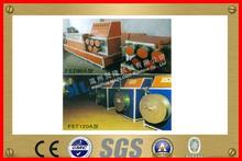 adjustable belt filter press
