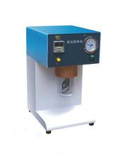 Dental supply,dental lab equipment Vacuum Mixer