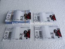 aluminum sticker foil stamping label