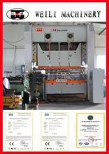 WEILI MACHINERY Factory Best Selling aluminum window punching machine