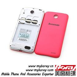 Original Lenovo A516 low price smart mobile phone