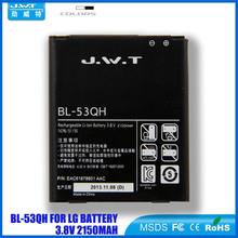 2150mah bl-53qh battery for lg optimus 4x hd p880