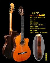 """39"""" classical transparent guitar slim body CG70"""