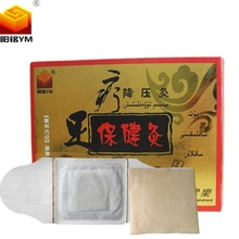 2014 Yangming heat moxibustion patch forHypertension therapy