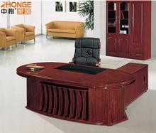 New design executive desk office desk for sale ZH-1895#