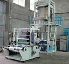 Polyethylene Shrink Film Blowing Machine